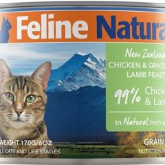 Feline Natural Chicken and Lamb Canned Cat Cuisine